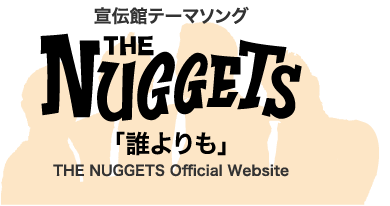 THE NUGGETS png