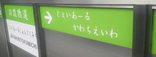 02_jr.jpg